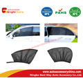 Universal Car Side Window Sun Shade For Kids