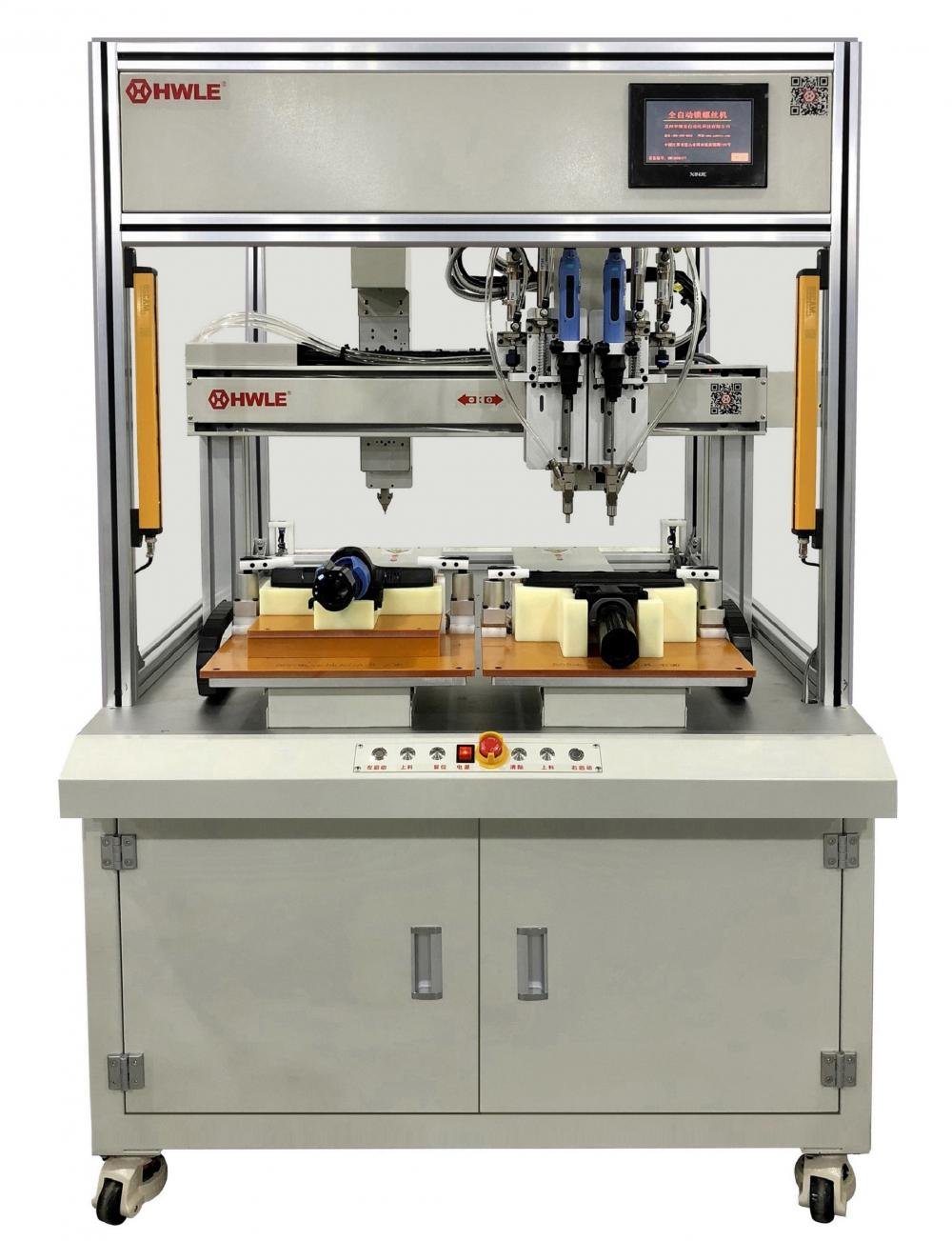 Six-axis Backrest Screw Locking Machine