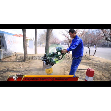 High Performance Used Vibratory Tamping Earth Compactor Machine FYCH-80
