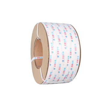 Free Sample Printed PP Strapping Roll