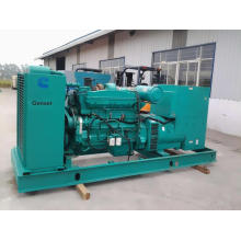 75KVA Open Type Cummins Diesel Generator Set