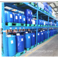 artificial cooling agent WS-3 for food processing