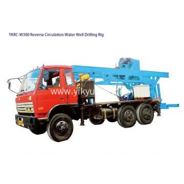 RC300mete depth Reverse Circulation Water Well Drilling Rig