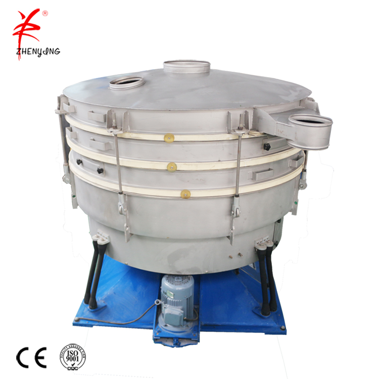 Fully automatic operation lentil tumbler vibrating screen