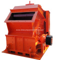 Horizontal Shaft Impact Crusher For Concrete Crushing Plant