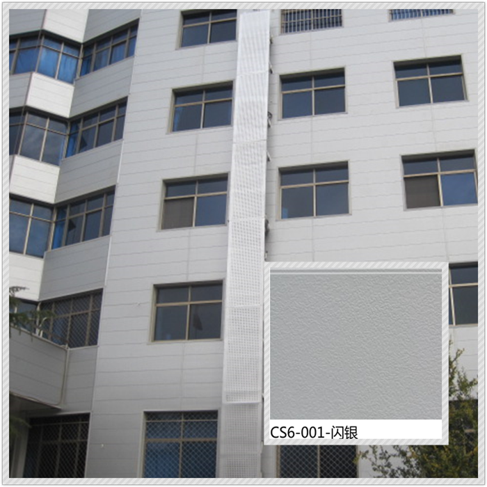 foam insulation panels