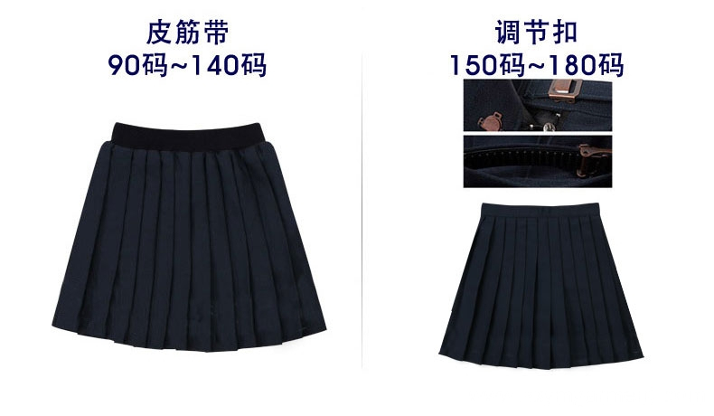 New Design Girls school uniform-skirt