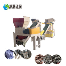 Radiator Copper and Aluminum Separating Machine