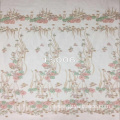 Pink Green Beaded Embroidery Netting Fabric