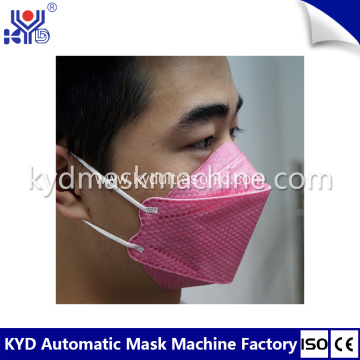 2018 Fully Automatic Boat Type Mask Making Machine