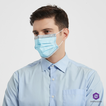Disposable Non Woven 3 Ply Graphene Face Mask