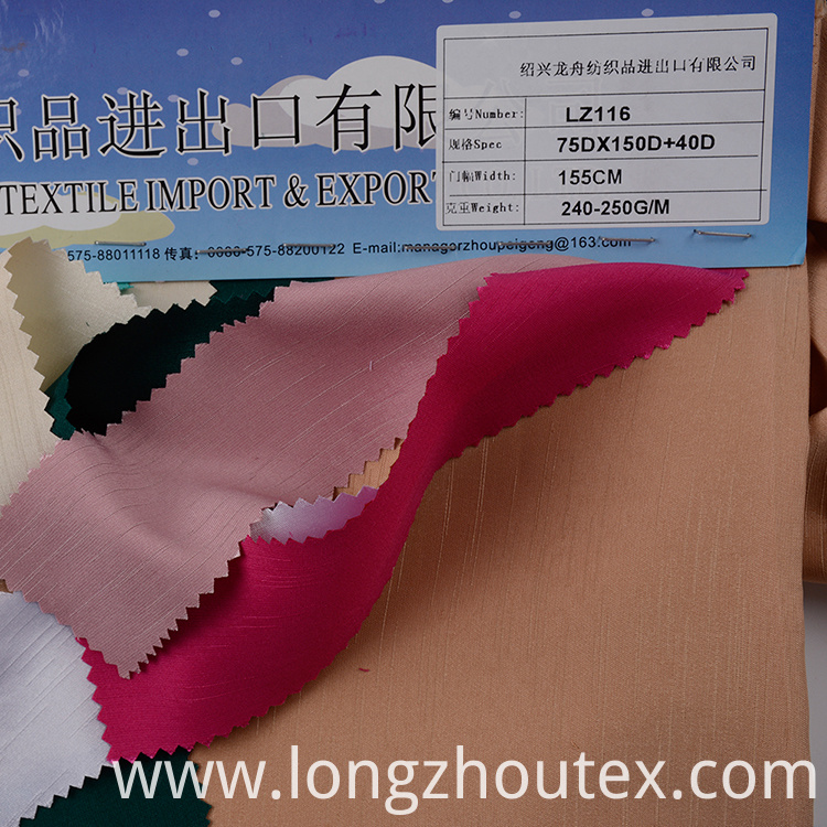 Bamboo Spandex Satin Fabric