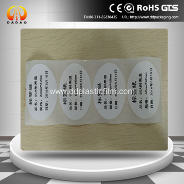 white semi glossy PP synthetic paper