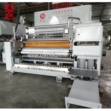 High Quality Multilayer Stretch Film Making Machine