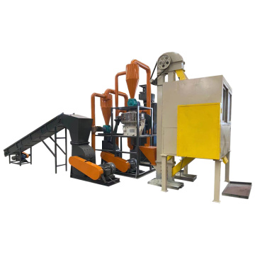 Waste Computer Board Pcb Crushing Machines