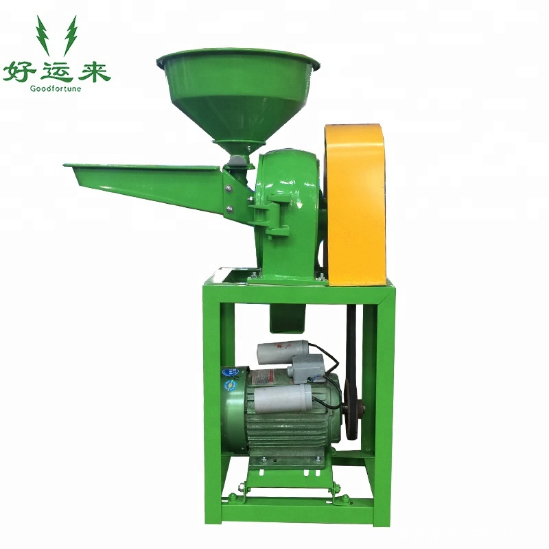 Mini portable rice mill for grain