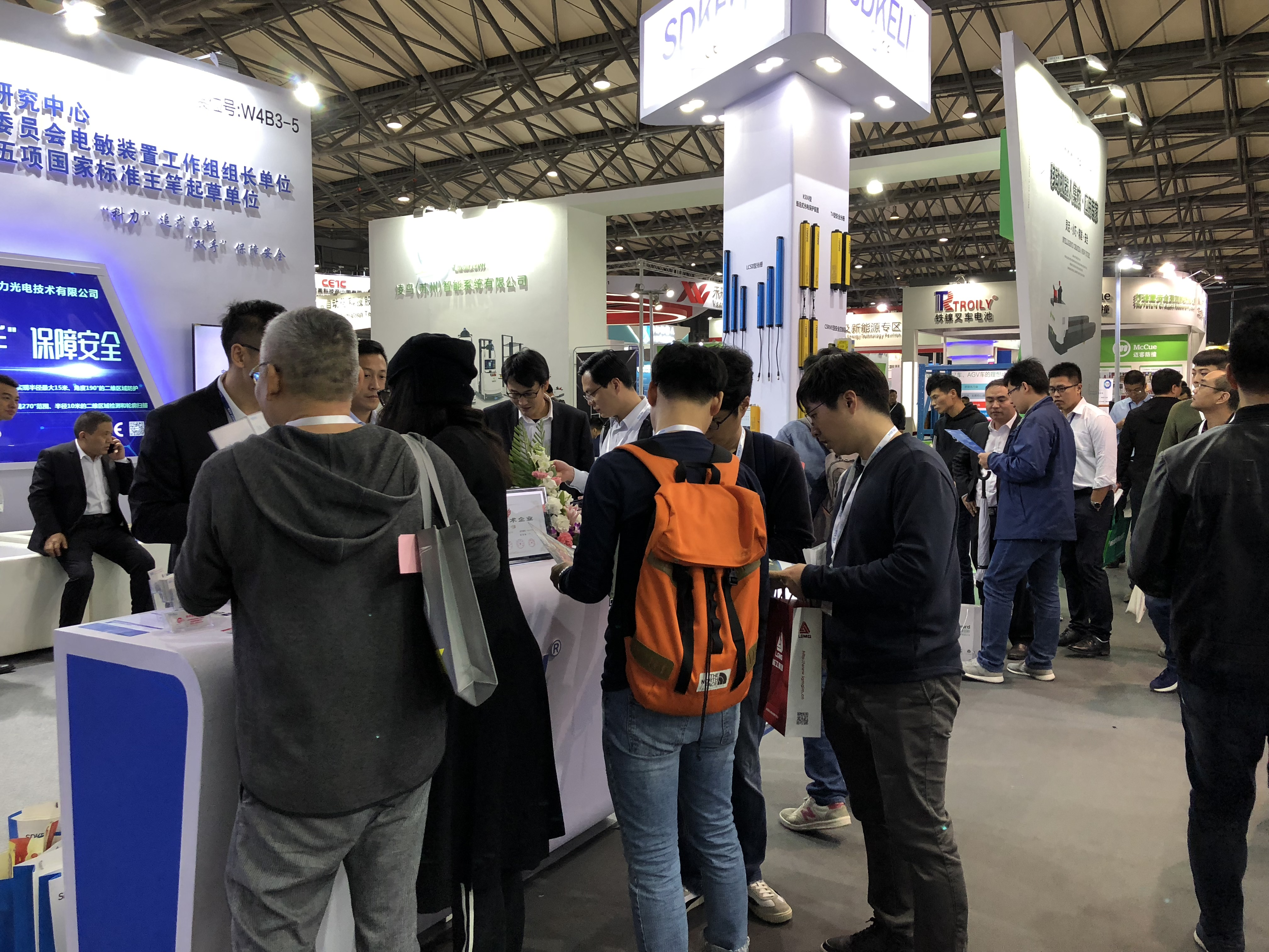 SDKELI booth at CeMAT ASIA 2018