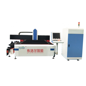 Laser Cutting Machine Aluminium