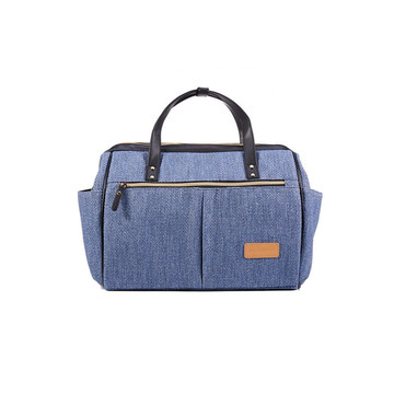Baby Nappy Bag Online