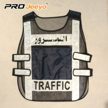 customized reflective vest with high quality