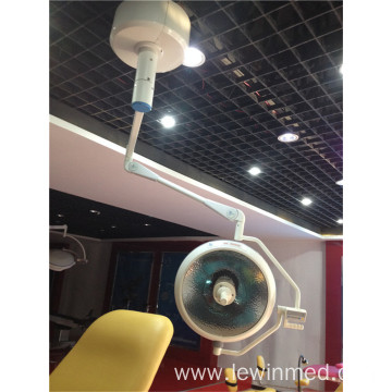 Single dome halogen operating lamp