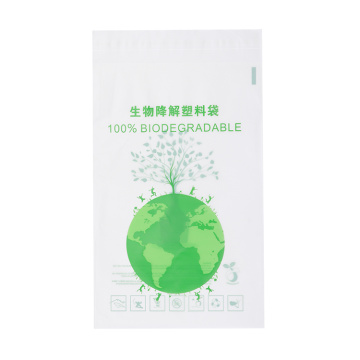 Custom Size 100% Biodegradable Bags Mailing Bags