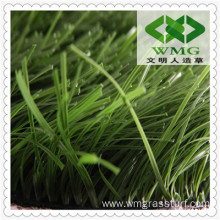 50mm Synthetic Grass for Football Court