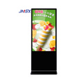 network box multimedia Interactive touch panel digital kiosk