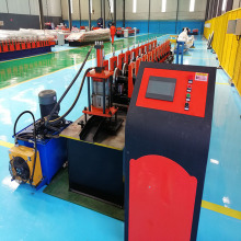 U Purlin Shape Forming Machine