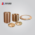 Metsos Cone Crusher HP200 Spare Parts Eccentric Bushing