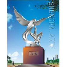 Bird Sculpture/Stainless Steel Large Animal Sculpture