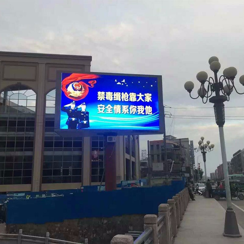 Outdoor Fixed LED Screen