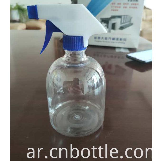 塑料喷雾瓶