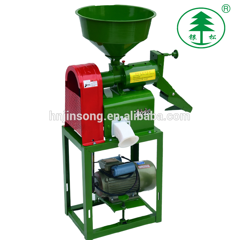 Rice Processing Plant Cost