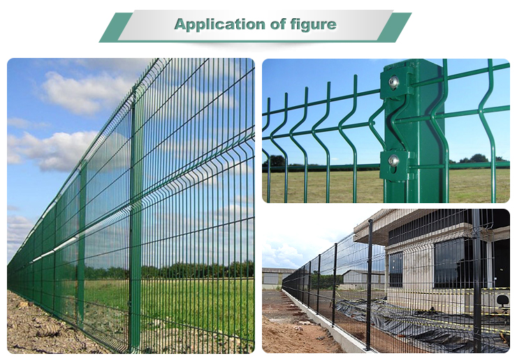 curved metal fence