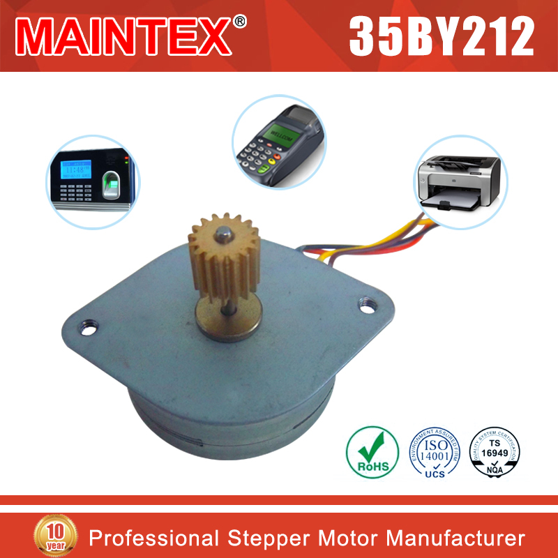 dc 12v motor, dc stepper motor, permanent magnet type stepper motor