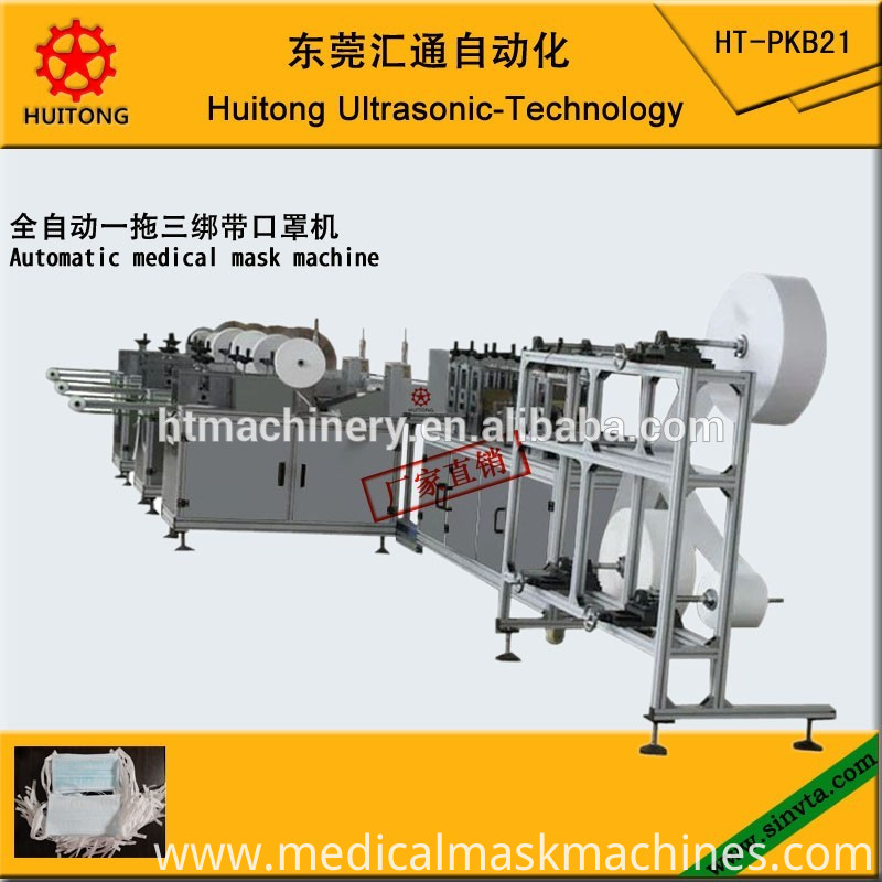 Automatic mask machine