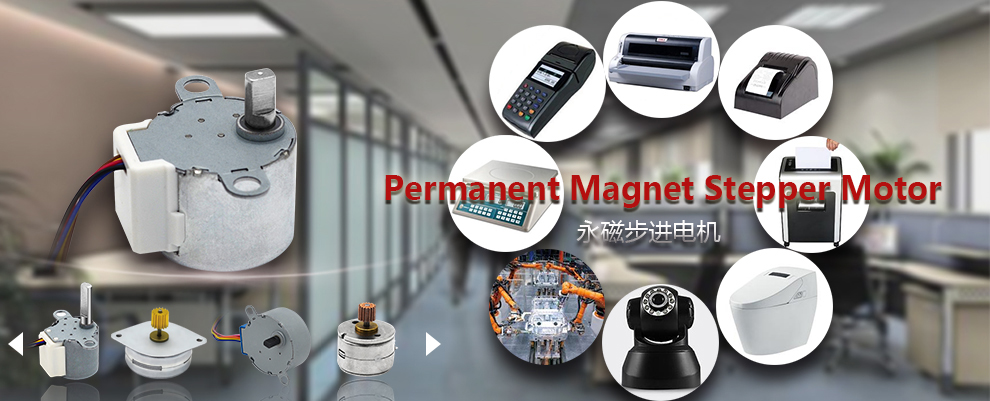 24BYJ48 Permanent Magnet Stepper Motor for Air Conditioner