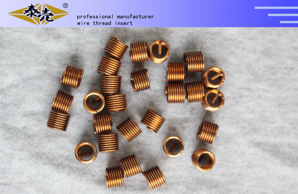 screw thread inserts for wood