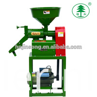 Used Rice Mill Equipment for Sale