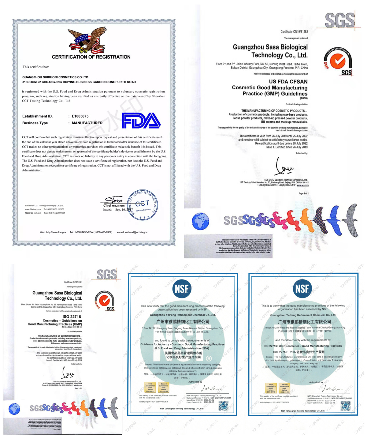 Shiruoni certifications