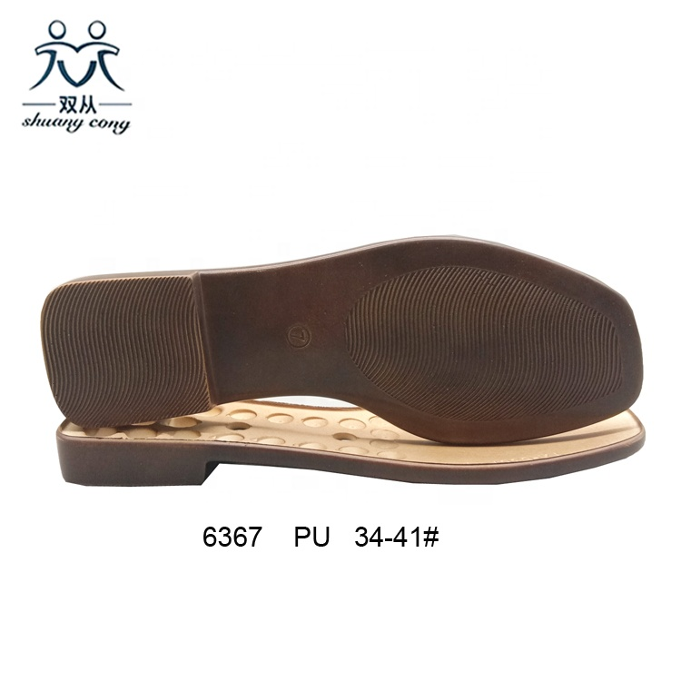pu shoes sole