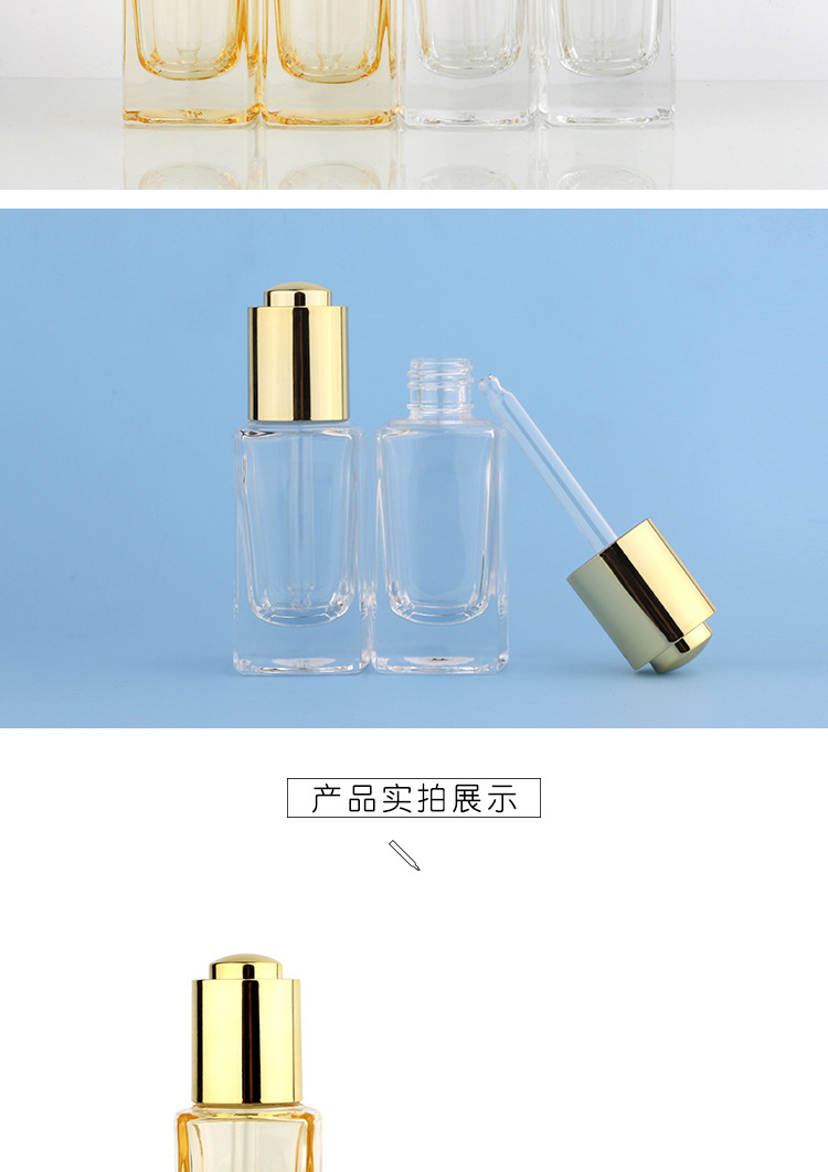 30ml luxurious glass square dropper bottles