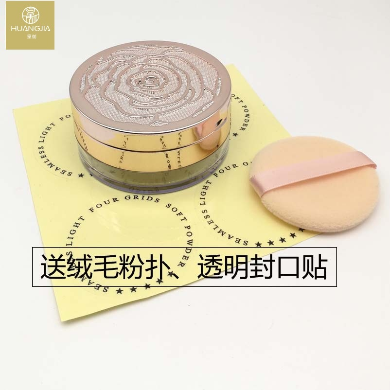 Empty rose Loose powder packing box with puff