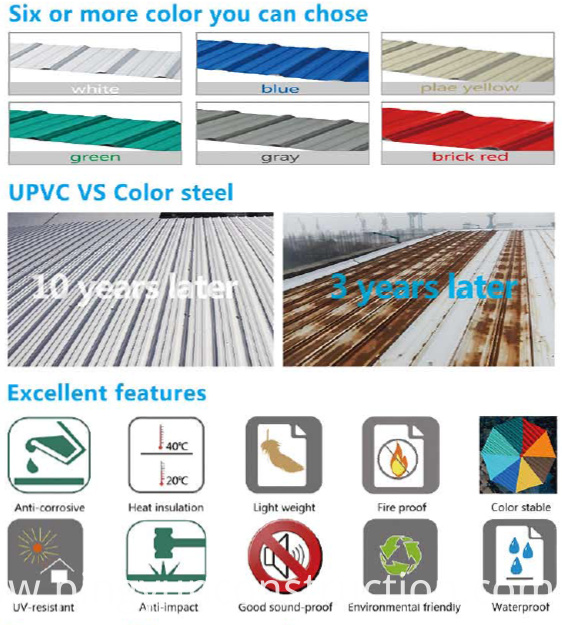 rust free asa pvc roof sheet for warehouse