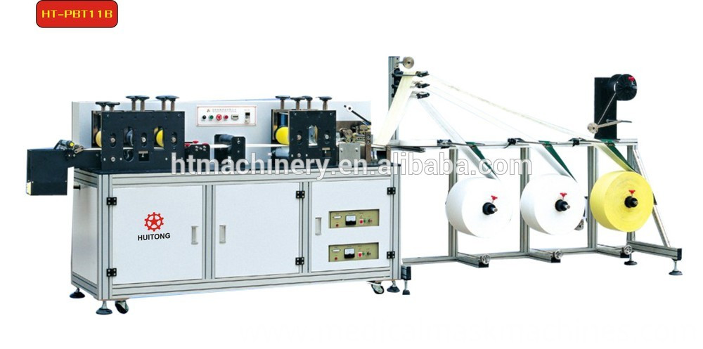 Filter Cotton Making Machine