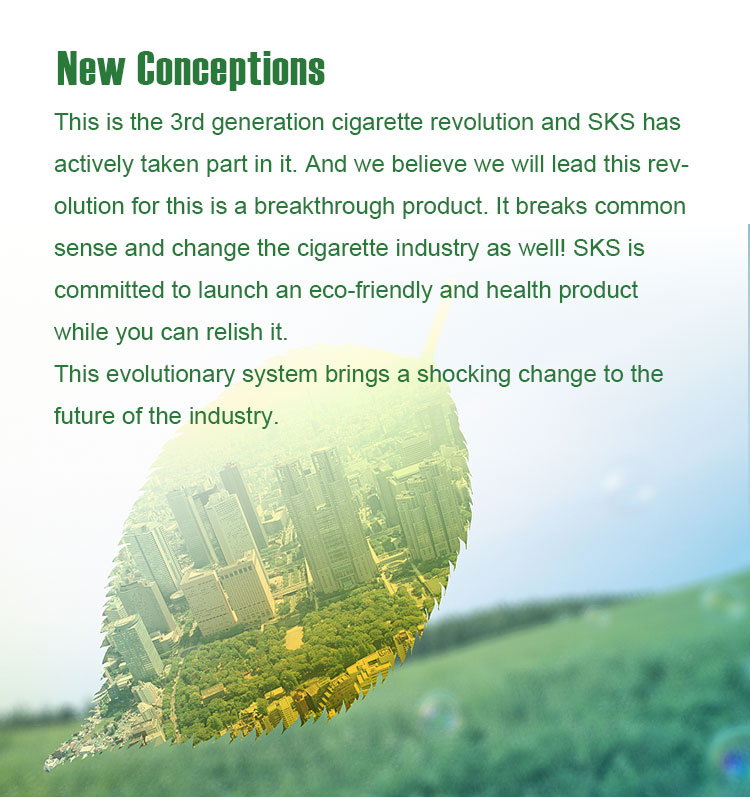 Electronic Cigarette No Nic
