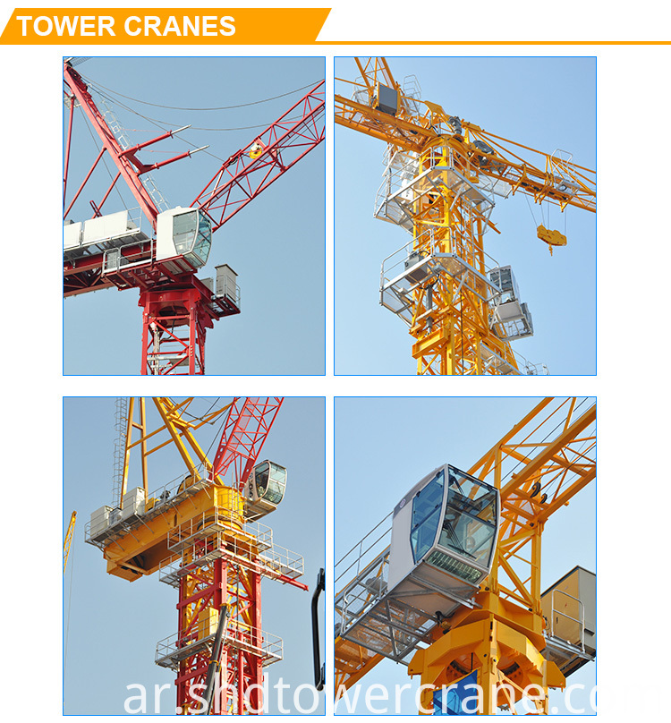 Jack-up Tower Crane