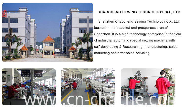 Chache sewing machine