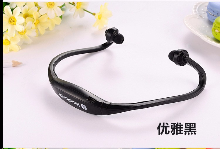 Bluetooth Headphone Neckband
